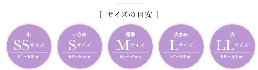 選べるSS~LLの5サイズ