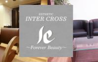 インタークロス(INTER CROSS)